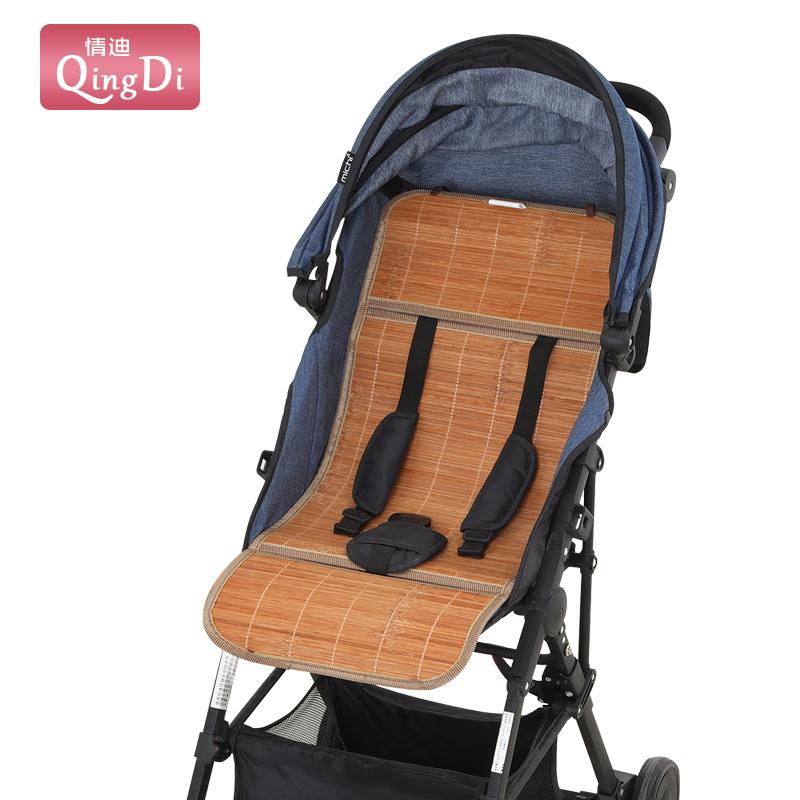 婴儿车凉席垫竹席透气宝宝凉席坐垫儿童新生推车冰丝席垫通用夏季