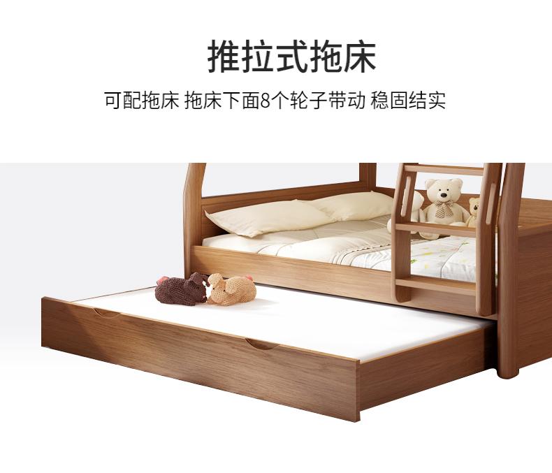 上下铺木床双层成年大人高低床实木子母床多功能组合儿童床小户型详细照片