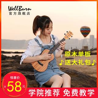 Other guitars,  Wellburn особенно керри в женщина новичок студент взрослый мужчина шпон 23 дюймовый ребенок начиная небольшой гитара девочки, цена 826 руб