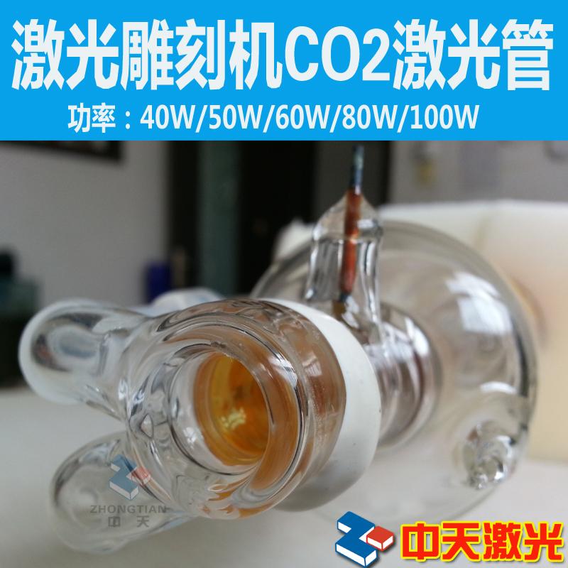 CO2 лазерная трубка 40W / 50W / 60W / 80W / 100W гравировальная машина / резальная машина / гравировальная машина лазерные аксессуары