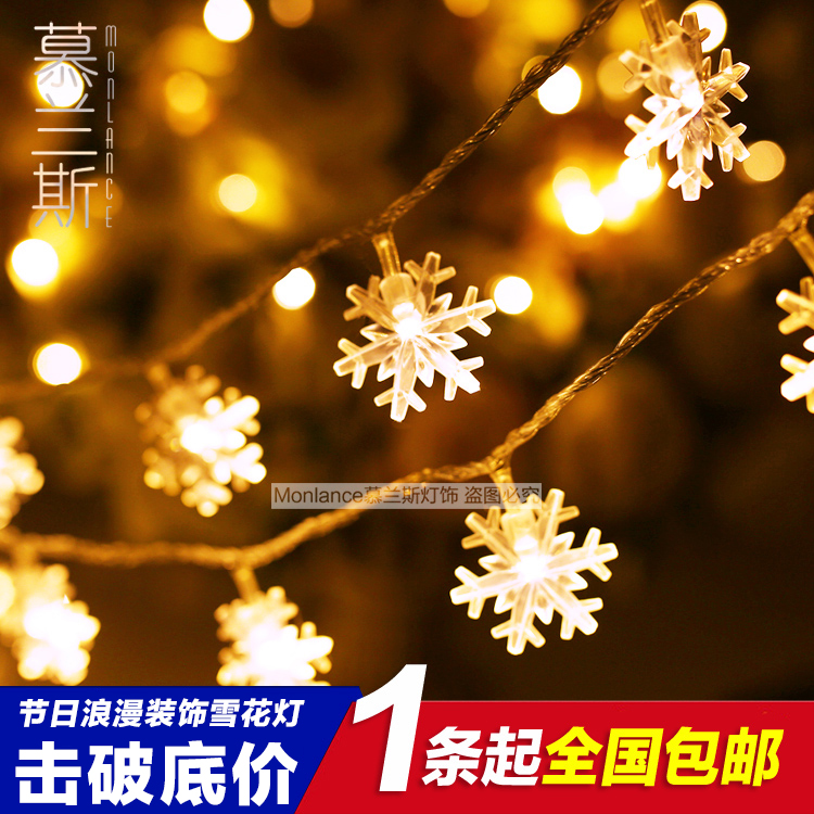 led small lights flashing lights string lights ins girl heart room layout snowflake christmas tree holiday