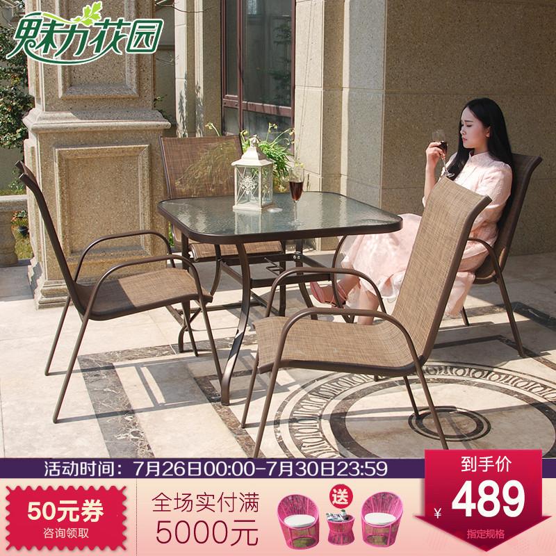 Vườn bàn ngoài trời và ghế năm mảnh kết hợp sân ngoài trời ngoài trời trên tầng thượng đồ nội thất ban công tối giản hiện đại không thấm nước