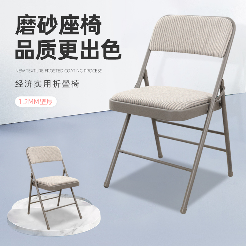 Simple folding chair Portable Nordic dining chair ins modern minimalist home staff computer chair breathable back chair