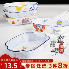 Baked rice plate, baked rice bowl with cheese, baked baking plate, ceramic double ear plate, special tableware for oven, creative household baked bowl