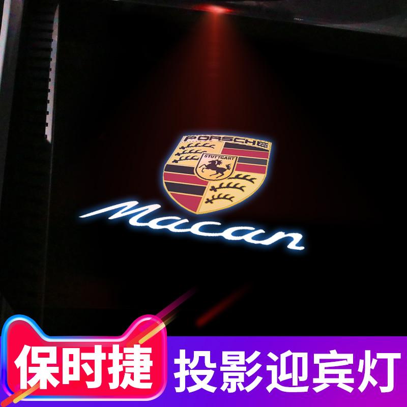 тюнинг фар Yu/yun  11-18 Macan Led