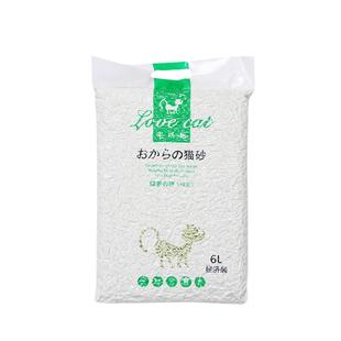 豆腐猫砂6L除臭无尘猫沙绿茶豆腐砂
