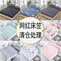 Простыня один пункт нескользящие Фиксированная кровать накладка Чехол на кровать 1,2м 1,5м Simmons матрас пылезащитная кровать один полностью пакет