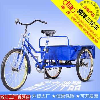 Трехколёсные,  Южная иностранных 0.9~1 mетр в три человека литейщик протектор велосипед группа грузовой тянуть товары небольшой есть качели стенд взрослый сила трехколесный велосипед., цена 9203 руб