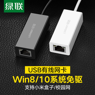 Green network card usb to network port wired hundred gigabit typec external network card computer desktop converter rj45 external network cable interface universal Apple notebook switch millet box