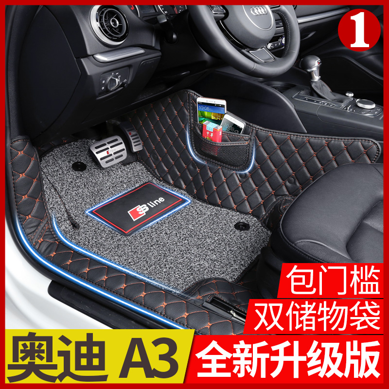 USD Audi A Mat Surrounded By Silk Circle Sedan Hatchback A - Audi car mats