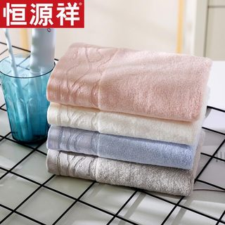 Hengyuanxiang Bamboo Fiber Towel Pure Cotton Face Wash Household Hand Towel Soft Facial Towel Lovers Absorb Water Does Not Lose Bamboo Charcoal