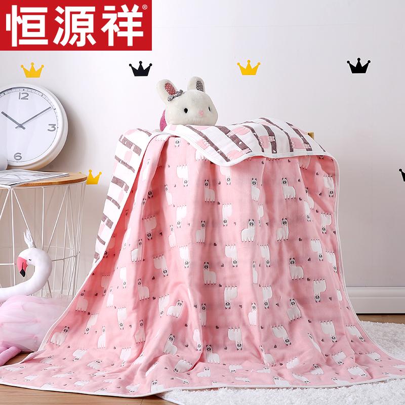 恒源祥 六层纱布毛巾被夏凉被 90x100cm