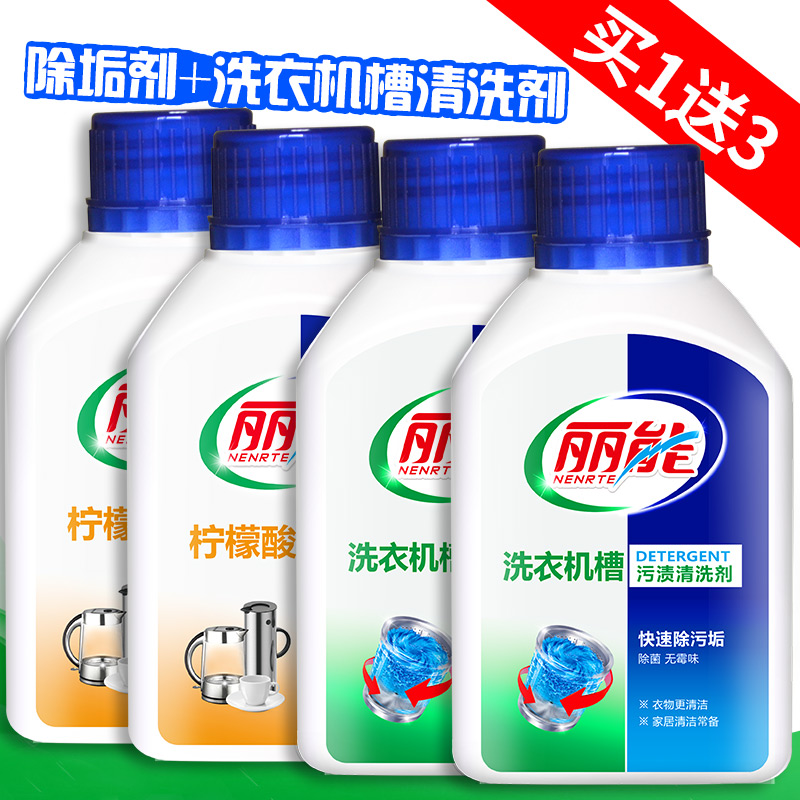 Li Can Washing Machine Tank Cleaner Detergent Drum Automatic Impeller Inner Citric Acid Descaling Agent