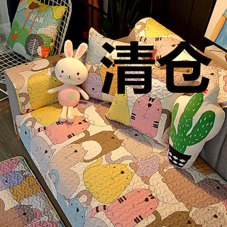 Clearance cotton sofa pad four seasons universal fabric simple modern anti-skid sand jacket cushion cover cute animation