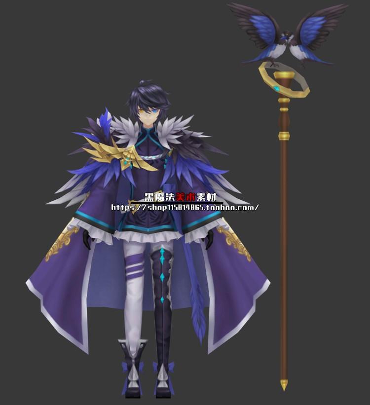 日韩最终王冠二次元3D模型动漫游戏素材角色3dmax原画高品质资源