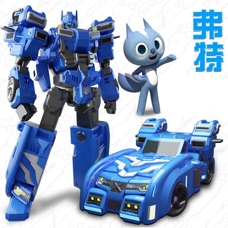 迷你特工队x玩具机甲套装变形机器人 弗特雷塞米米 儿童秘密合体