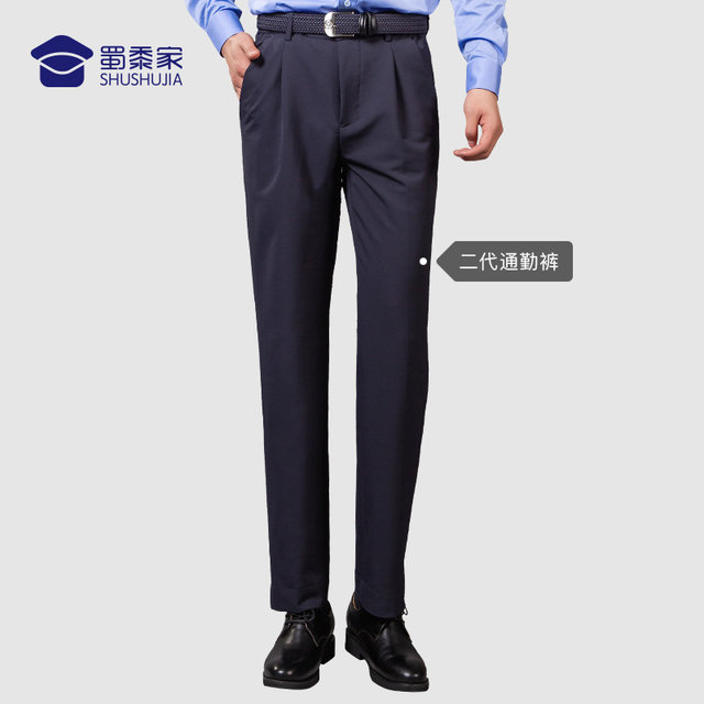 Shumijia official website flagship store second generation summer commuter pants casual pants men's tactical trousers straight tax work pants