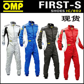 New men's and women's F1 one-piece two-layer racing suit karting motorcycle drift off-road practice windproof racing suit