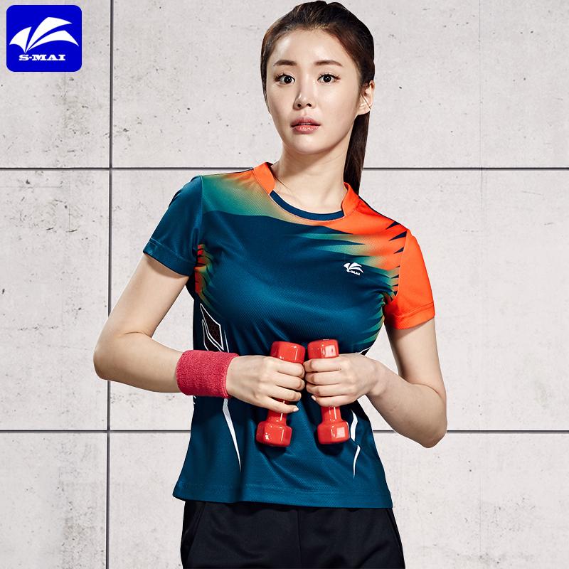 团购包邮butiky速迈夏装新款羽毛球服情侣款速干透气乒乓球运动服