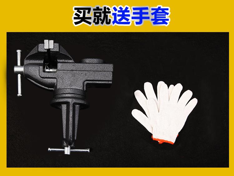 70 тяжелых черный Зажим около 70 мм в подарок перчатки