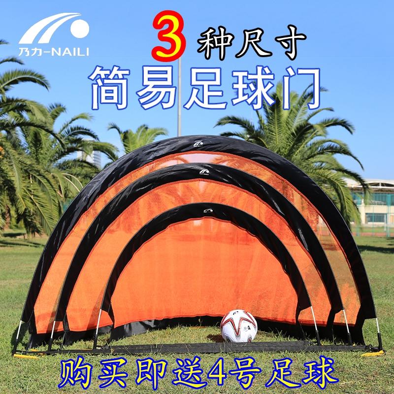 Именно сила складные портативный ребенок развлечения футбол цели сетка мобильный маленький шарик дверная коробка на открытом воздухе движение маленький шарик ворота