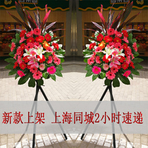 Open Flower basket with the city Flowers Courier Flower Basket Shanghai Flower Basket opened with the city