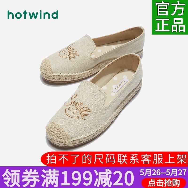 女鞋热风懒人2019新款一布鞋脚蹬鞋休闲鞋女舒适套脚单鞋H30W9108