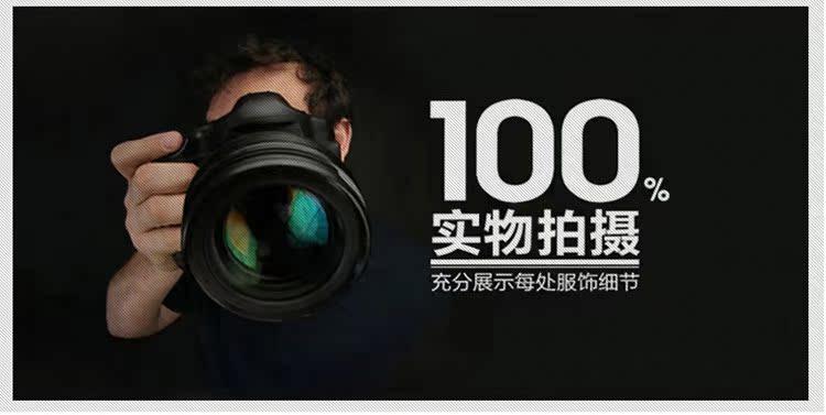 100%实物拍摄.jpg