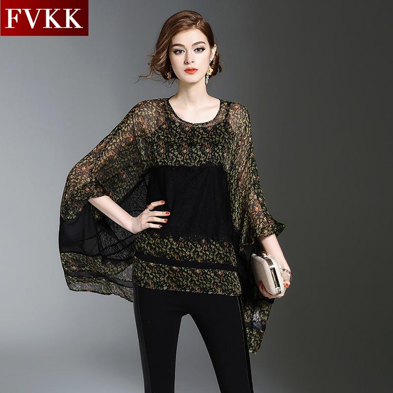 2018春季新款女装七分袖蝙蝠袖宽松碎花雪纺衫气质时尚真丝上衣潮