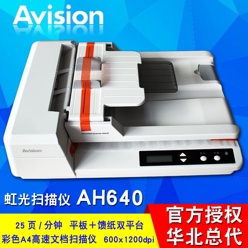from hp with scanjet blessingcomputers scanner en and product ng adf flatbed feeder digital price nigeria