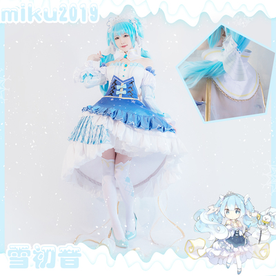 taobao agent A full set of v home vocaloid snow hatsune cos suit miku2019 star and snow princess anime costume cosplay