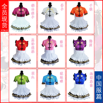 taobao agent Xiao Xiaojia lovelive Chinese clothes cos clothes water regiment cheongsam not awakened cosplay female anime costume female