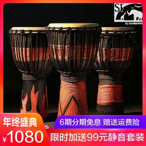 【非洲之星】进口非洲鼓整木10寸12寸儿童初学者丽江手鼓演奏入门