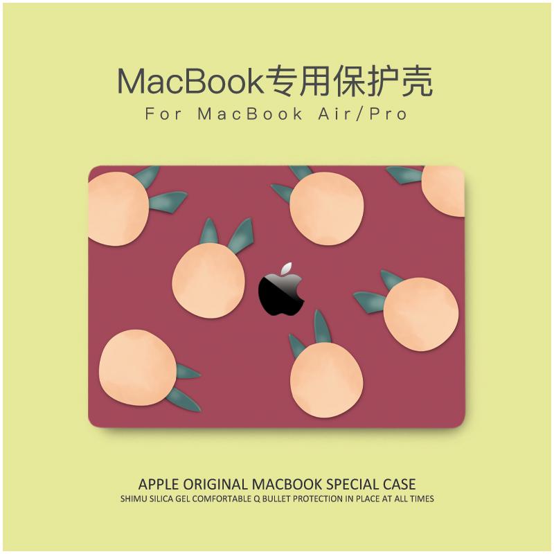 苹果笔记本电脑保护套13寸air外壳超薄15.4macbookpro保护壳透明散热mac电脑壳12简约个性可爱小清新防刮创意