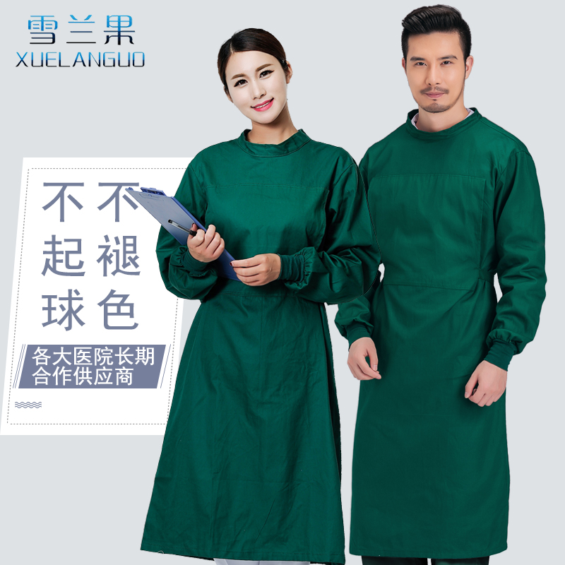 Selangor Surgical Gown Men and women Cotton Long Sleeve Doctor Wear ...