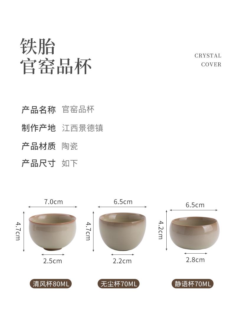 Jingdezhen up tire iron hand cup tea master cup single CPU ceramic kunfu tea sample tea cup kung fu tea set