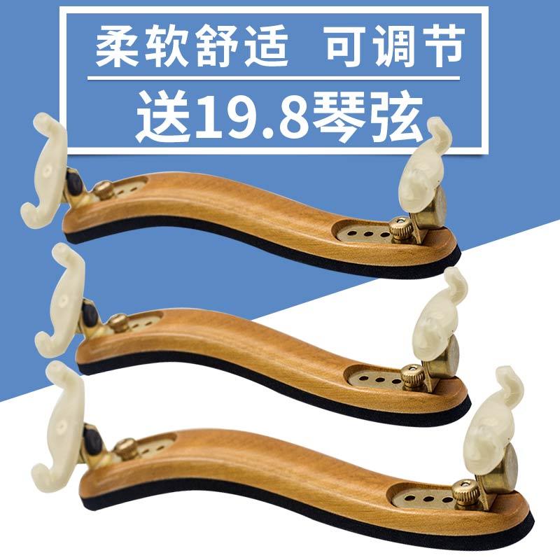 Поддержка плеера для скрипки скрипки хлопок 4/4 Наплечные пластины 3/4 Наплечные пластины 1/2 голубой Регулируемый 1/4 дюйма