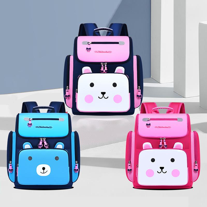 幼儿园儿童书包小学生女一到三六年级二减负护脊双肩可爱公主背包