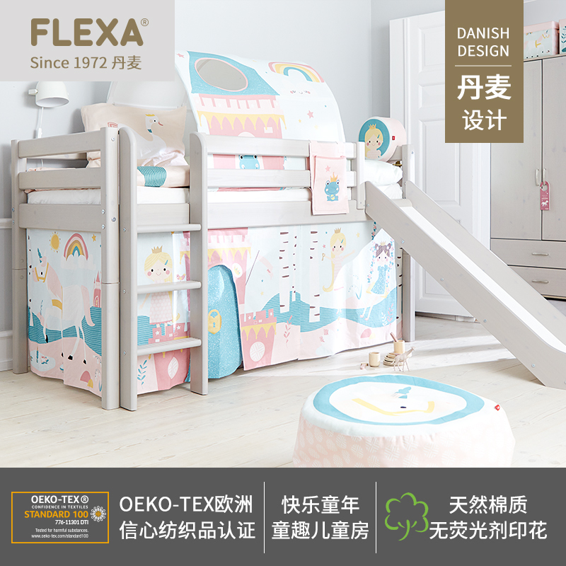 FLEXA Fleissa Children's Room Cushion Nordic Minimalist Bedroom Tent Bean Bag Hanging Bag Fabric Fairy Tale Theme