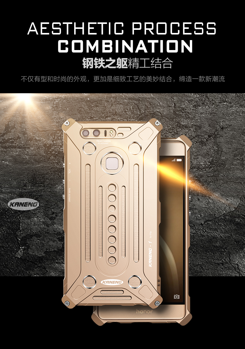 KANENG Powerful Aluminum Shell Shockproof Aerospace Metal Case Cover for Huawei Honor 8