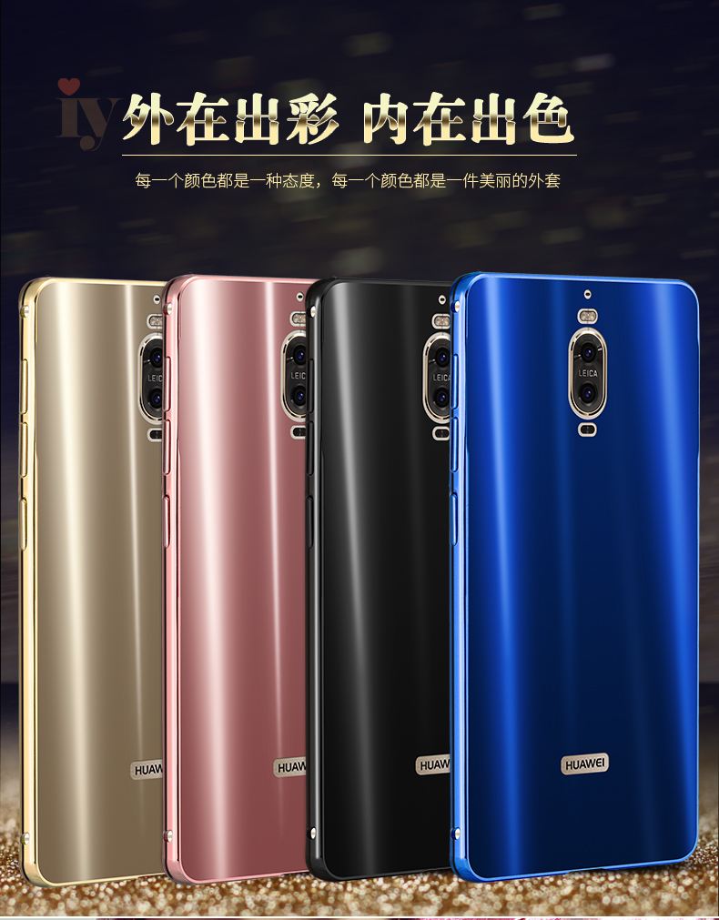 iy Ultra Slim Lightweight Aluminum Metal Bumper Dazzle Color Acrylic Back Cover Case for Huawei Mate 9 Pro / Huawei Mate 9 Porsche Design