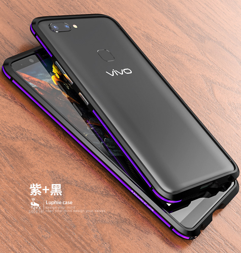Luphie Bicolor Blade Sword Slim Light Aluminum Bumper Metal Shell Case for vivo X20 & vivo X20 Plus