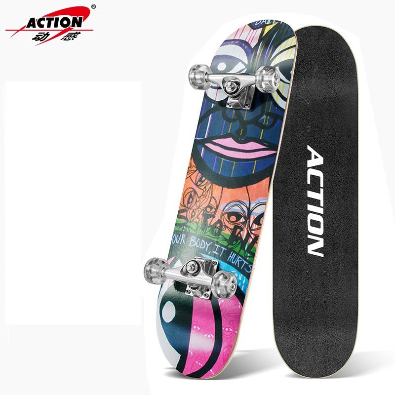 动感/ACTION滑板成年女生初学者青少年成人儿童双翘抖音滑板车