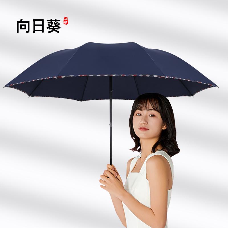 雨伞定制logo广告伞三折定做礼品批发折叠太阳伞结实印字图案抗风