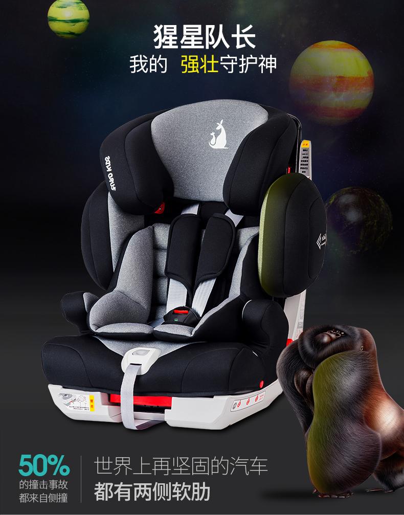 袋鼠爸爸安全座椅怎么样,曝光是真的好吗?多比较以免被忽悠