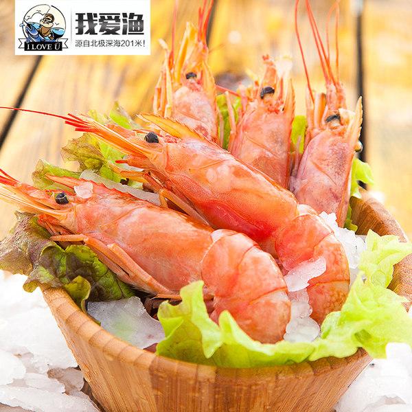 我爱渔 阿根廷进口 L1级 深海红虾 4斤 优惠券折后¥138包邮(¥168-30)