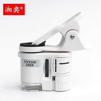 .Digital microscope Skin pore electronic magnifier mobile phone HD 1000 times 500 times mini portable