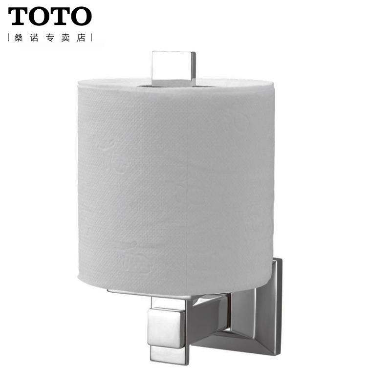 Hardware Pendant Bathroom Accessories