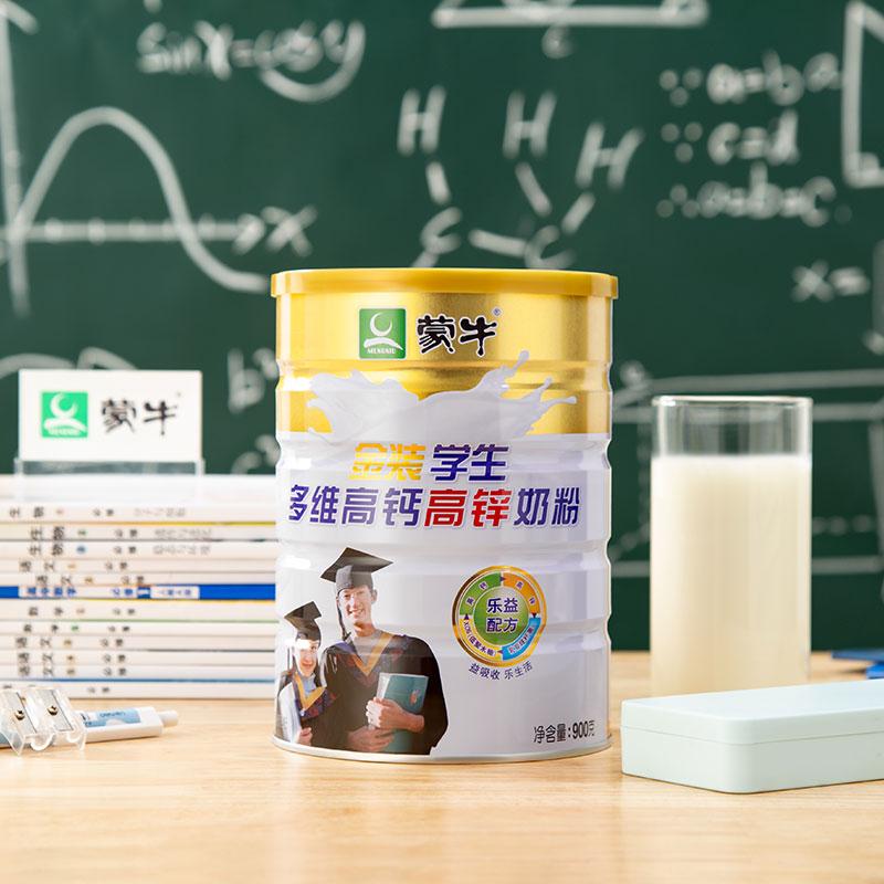 蒙牛金装多维高钙高锌早餐牛奶粉900g
