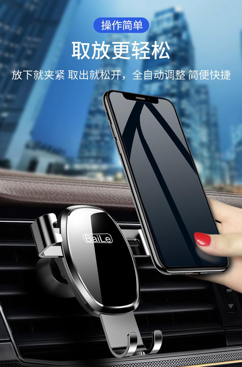 车载手机支架汽车用品万能通用型车内车内出风口支撑导航固定支驾详细照片